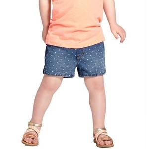 Kids' & Toddler Shorts