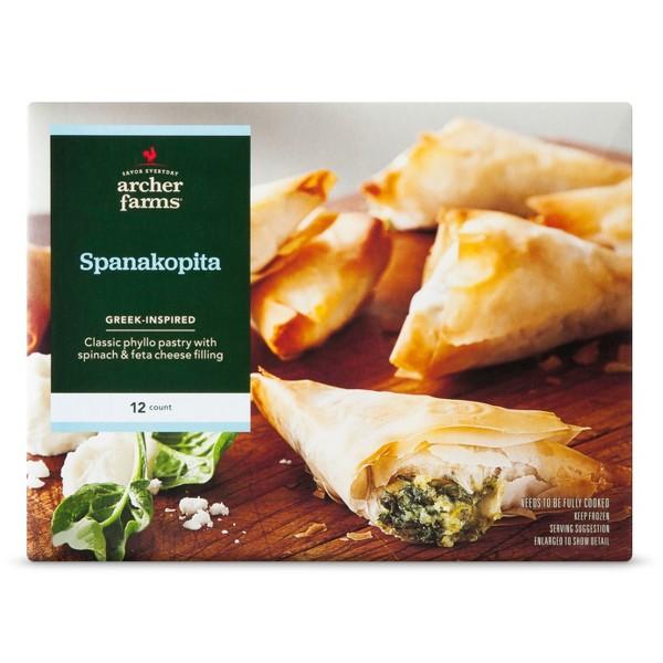 Archer Farms Frozen Appetizers product image