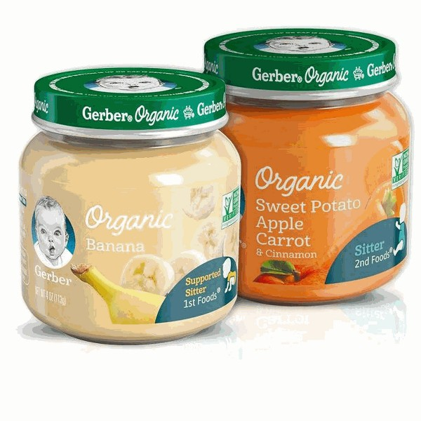 Gerber Organic Glass Jar product image