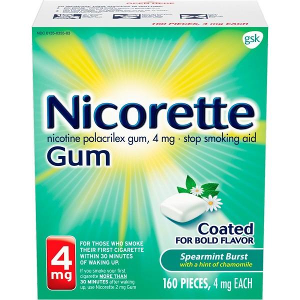 Nicorette & Nicoderm product image