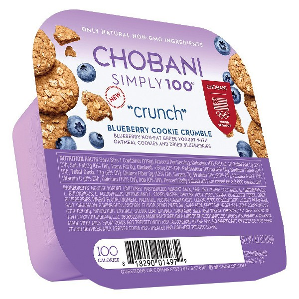 Chobani Simply 100 Crunch product image